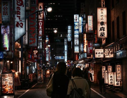Tokyo 1846