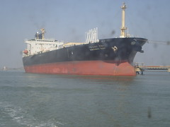 vehicle, ship, roll-on/roll-off, bulk carrier, reefer ship, cargo ship, dock landing ship, watercraft, oil tanker,