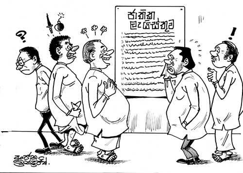 Political Cartoon (Lankadeepa)500