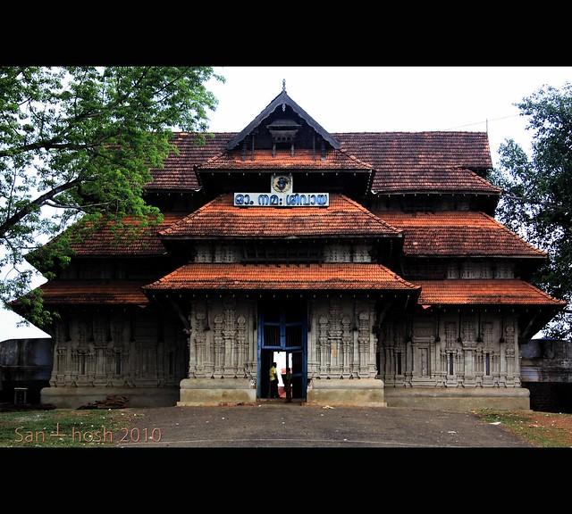Vadakkumnadhan - JungleKey.in Image