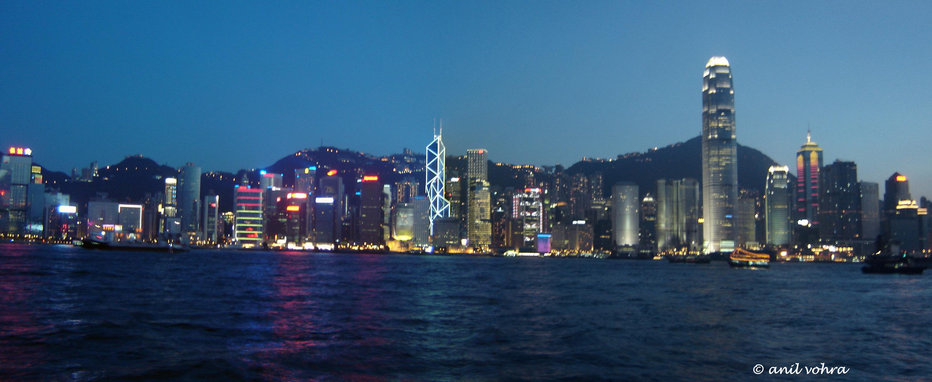 HK Nightline
