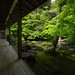 Rengeji@Kyoto, Japan by -sou-