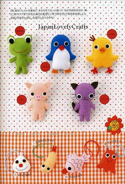 Happy Felt Friends By Naomi Tabatha Japanese Handmade Craft Pattern