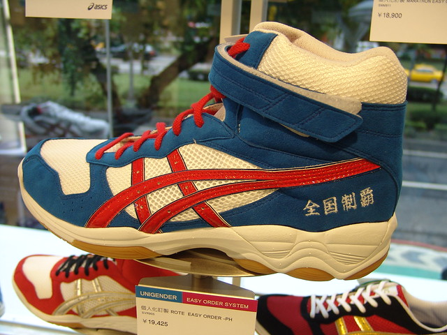 Shopping For Asics Running Shoe