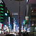 Small photo of Aimless at Ginza