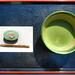 Tokyo - Tea break in Kyu Shiba Rikyu garden by Thomas G. from U.