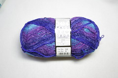 Noro Silk Garden Sock S8