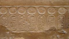 Luxor Egypt ~ Detail