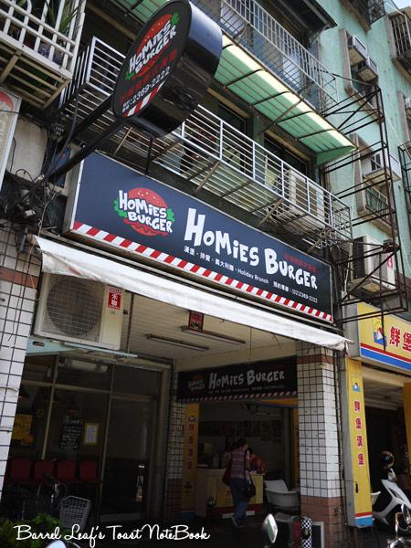 homies-burger (1)