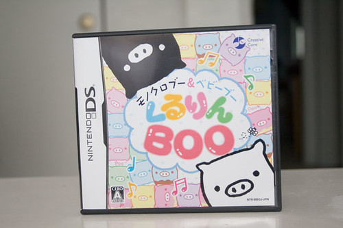 Monkuro Boo and Baby Boo Ds Game!