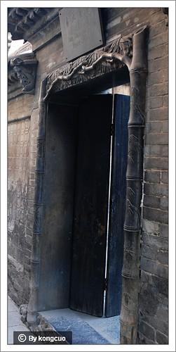图:书院门口(砖雕)