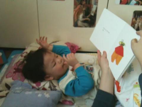 동화책 읽기