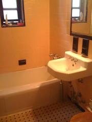 Our bathroom in Bay Ridge