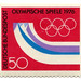 Germany Postage Stamp: 1976 Olympics