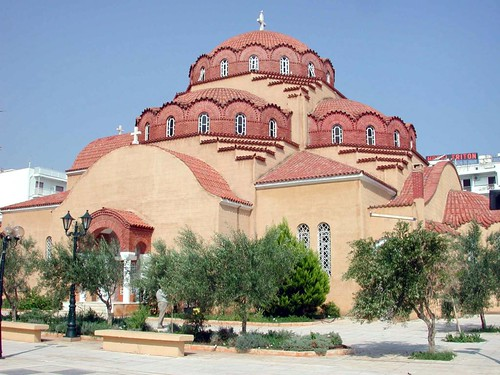Πελοπόννησος - Κορινθία - Δήμος Σικιωνίων - Αγία Σωτήρα, Κιάτο