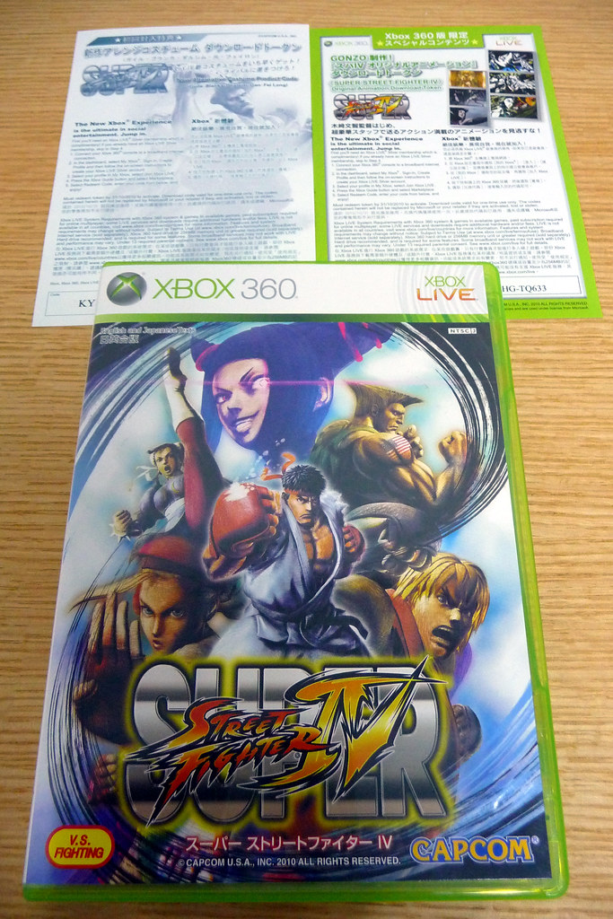 Buying Super Street Fighter IV in Hong Kong