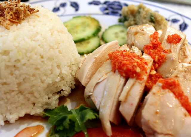 The Best Chicken Rice