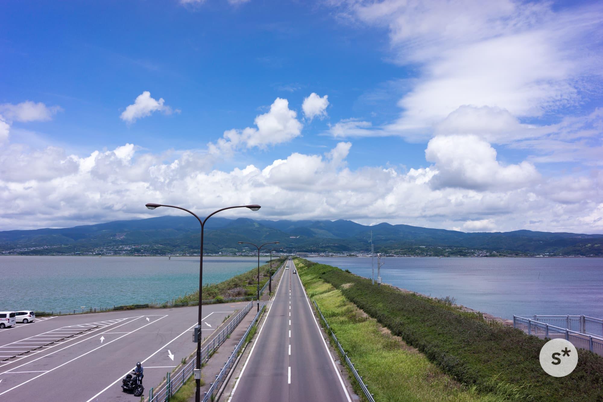 from-bridge