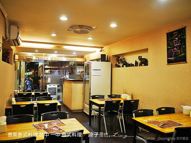 泰萊泰式料理 台中 一中 泰式料理 11