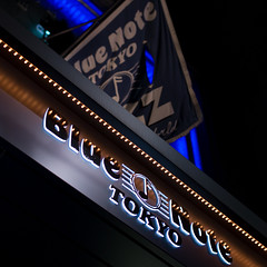 The Blue Note Tokyo