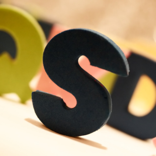 अगर आपका नाम भी शुरु होता है'एस' अक्षर से