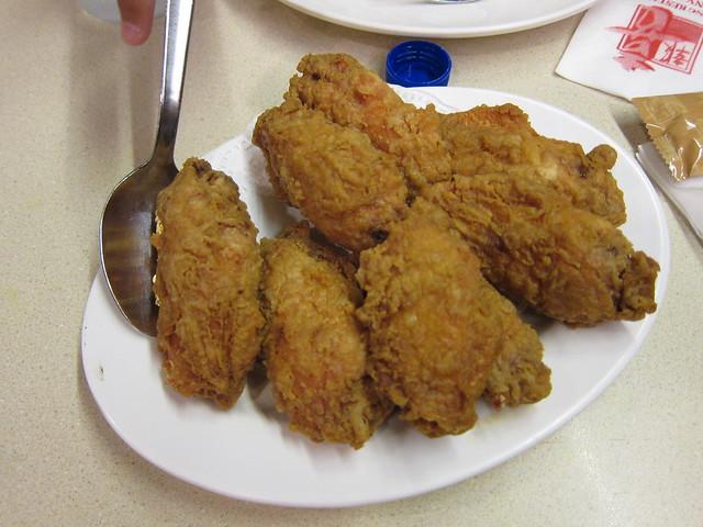 Shrimp paste fried chicken wings