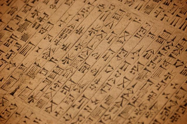 Mesopotamia Writing Tablet