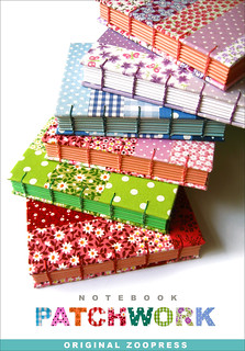 Notebooks Patchwork