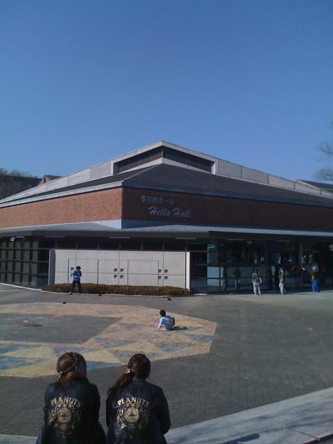 Hello Hall
