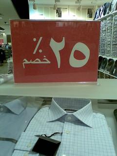 Arabic Digits
