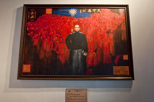 Painting of Dr. Sun Yat-Sen