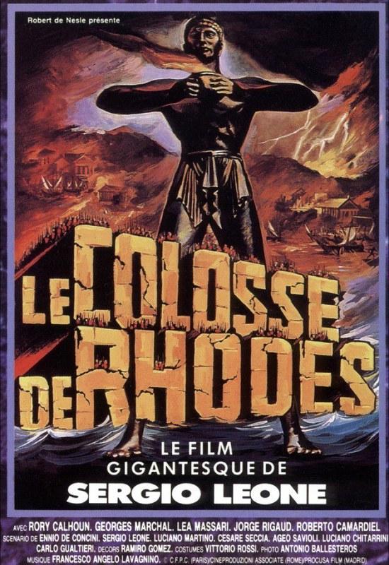 Il Colosso di Rodi - Poster 3
