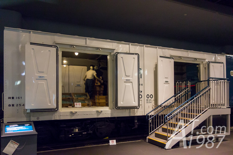 THE RAILWAY MUSEUM - Class Remufu 10000 Refrigerator Wagon