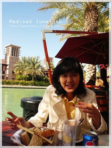 Dubai Madinat Jumeirah 杜拜運河飯店 P1150017