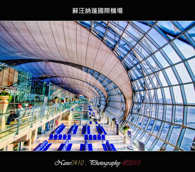 蘇汪納蓬國際機場_建築美學_HDR(Architectural aesthetics)