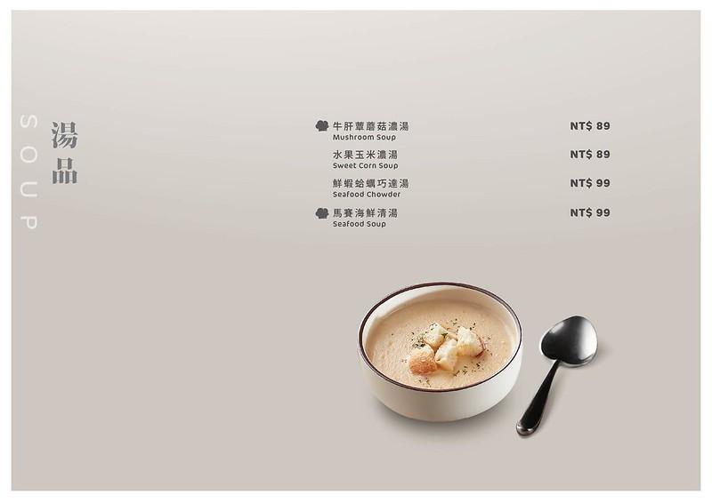 DUY_單點菜單__20170405