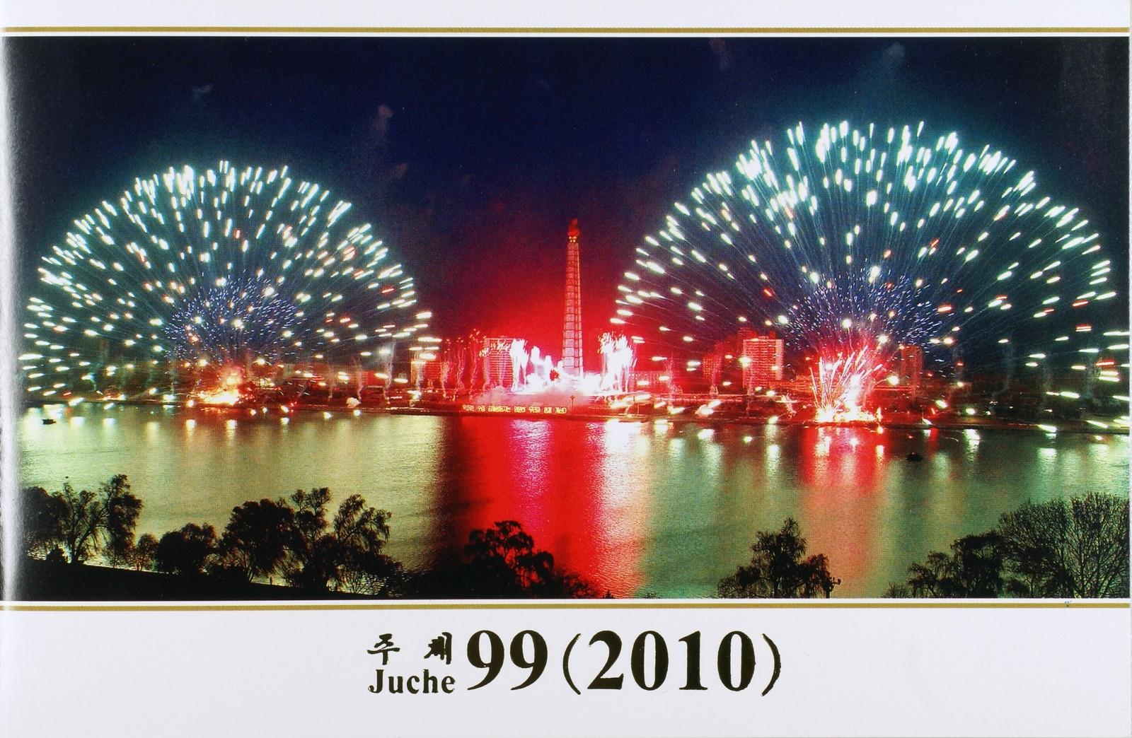 Happy New Year Juche 99 (2010)