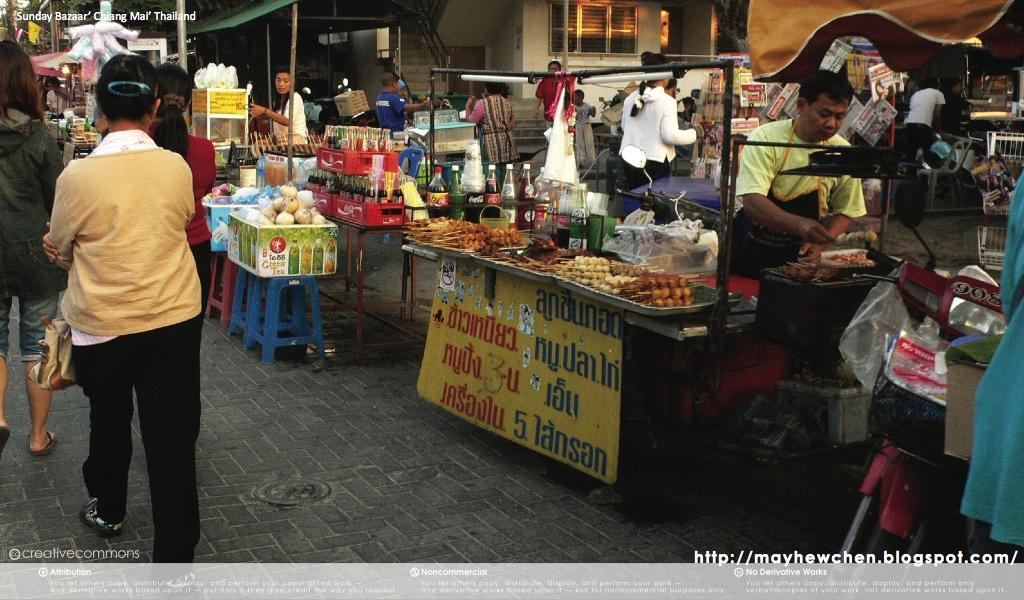 Sunday Bazaar 08