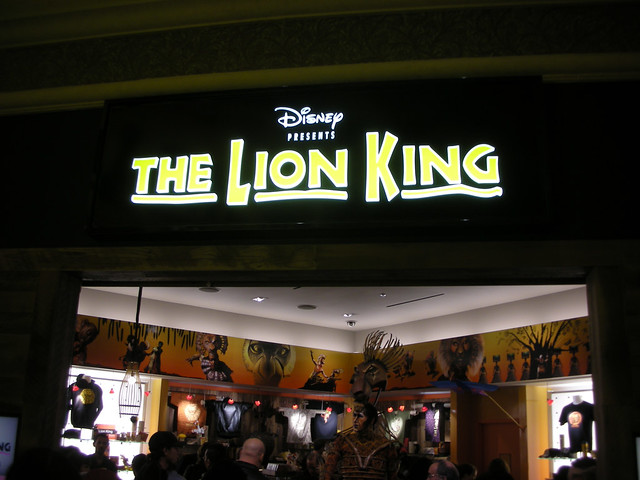 Find high quality Lion King Gifts at CafePress. Shop a large selection of custom t-shirts, sweatshirts, mugs and more.