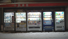 convenience store(0.0), transport(0.0), machine(1.0), kiosk(1.0), vending machine(1.0),