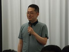 金澤洪充〔Hiromitsu KANAZAWA〕