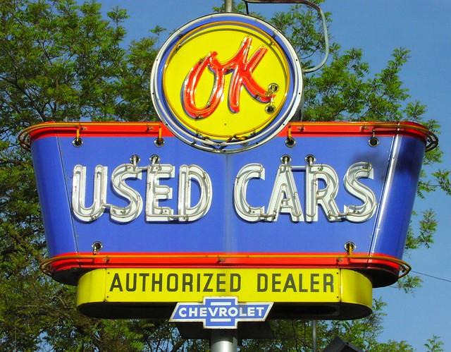 Antique Cars Of Oklahoma Antiques Center