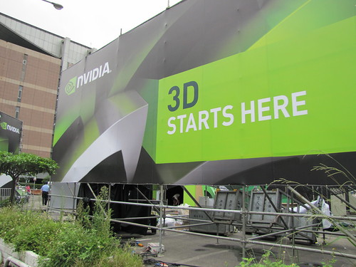 NVIDIA 3D Experience - Outdoor Sign