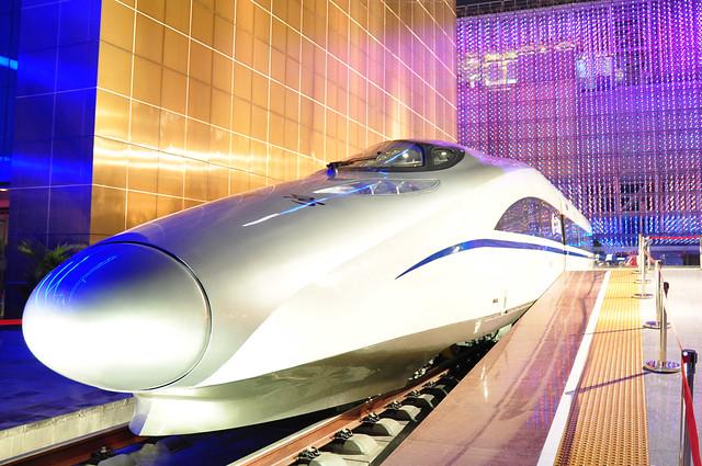 China Railway Highspeed