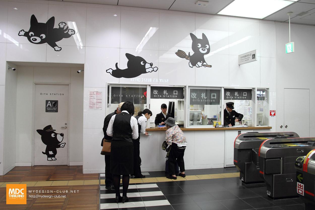 MDC-Japan2017-0530