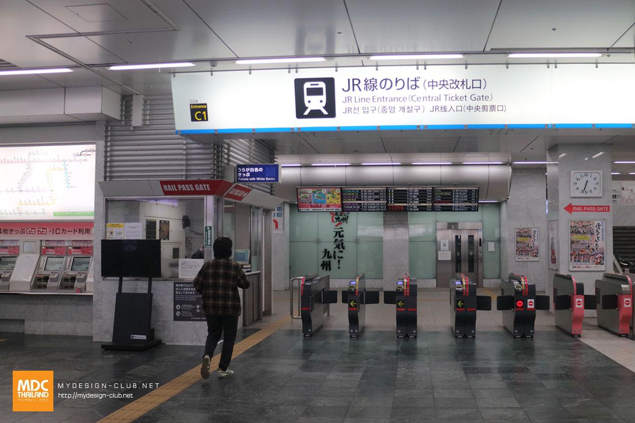 MDC-Japan2017-0445