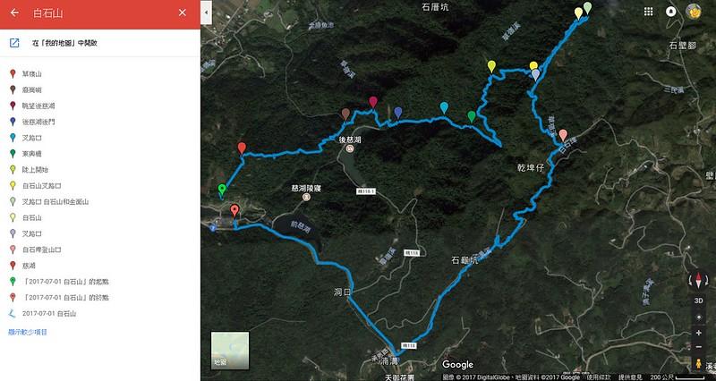 白石山-005-大圈路程