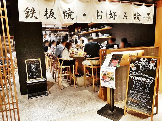 Osaka Kitchen Teppanyaki Facade