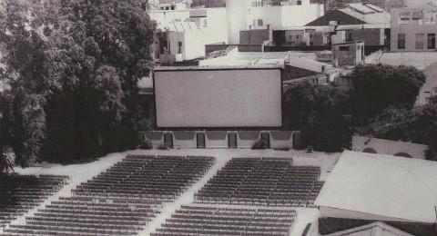 Recreación-Cine-Alfarería