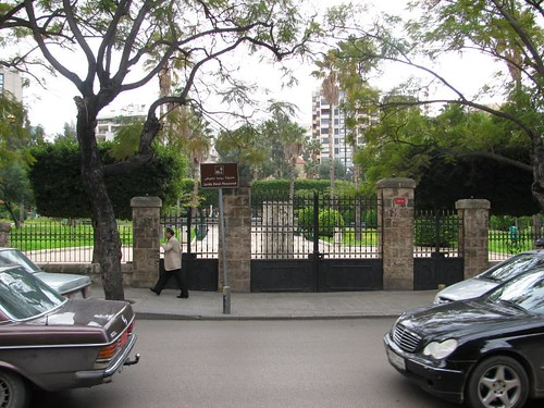 only public park in beirut